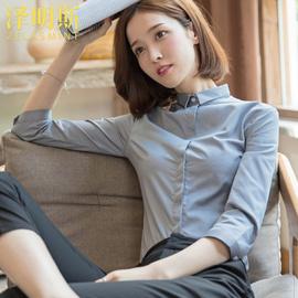 七分袖衬衣女夏中袖2018新款韩版修身工作服工装职业正装灰色衬衫
