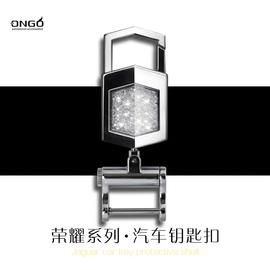 ongo形動旗艦店