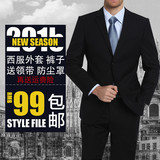 品质男装 男士西服套装 裤子 送领带 防尘罩
