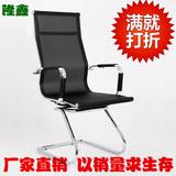 广州办公员工电脑弓形会议网布老板旋转椅