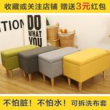 家用梳妆搁脚凳换鞋凳实木凳子收纳储物凳