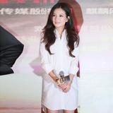 赵薇明星同款秋装休闲中长款白衬衫女衬衣裙