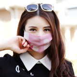 防晒口罩女夏防紫外线超薄透气真丝口罩