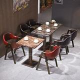 咖啡厅餐桌椅大理石西餐桌椅组合酒吧桌批发