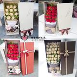 上海鲜花同城速递当天2小时内花店上门送花