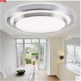 LED吸顶灯  简约圆形灯具 24W 36W无极调光