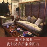 荣麟槟榔东南亚风格实木罗汉床 休闲沙发床