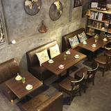 咖啡厅沙发桌椅 组合 甜品奶茶店沙发卡座