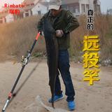 长节远投竿4.5 米3.9 4.2鱼竿 抛竿碳素海杆