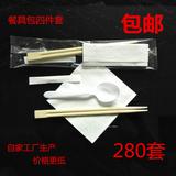 一次性筷子套装筷子勺子四件套装餐具包