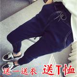 小脚裤大码宽松高腰深色牛仔裤学生BF长裤