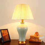 美式欧式现代客厅卧室喂奶婚庆全铜陶瓷台灯