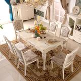 人长方形组合小户型欧式实木饭桌餐桌椅餐桌