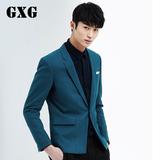 GXG男装 春季西服 男士时尚蓝经典优雅西装