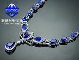 极品5A级30.77ct坦桑石吊坠 坦桑蓝宝石项链