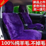 汽车冬季羊毛坐垫羊剪绒坐垫通用坐垫冬季