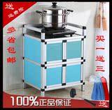 简易铝合金厨房柜子储物柜收纳柜灶台柜