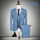 男士韩版修身西服套装男式英伦三件套西装