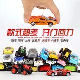 儿童玩具车仿真迷你回力合金惯性小汽车套装