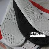 包邮ZOOM鞋垫  ROSE篮球 硅胶鞋垫 罗斯垫