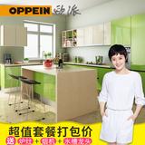 欧派整体橱柜定制 时尚简约厨房柜子含电器