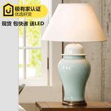 美式裂纹陶瓷台灯