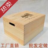 热卖特价 红酒盒红酒箱 红酒包装箱6支装