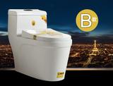马桶超漩式抽水洁具墙排坐便器200 250坑距