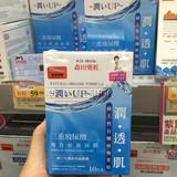 香港万宁代购 森田药粧三重玻尿酸面膜补水