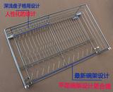 304不锈钢阻尼厨房厨柜碗碟架缓冲双层碗篮