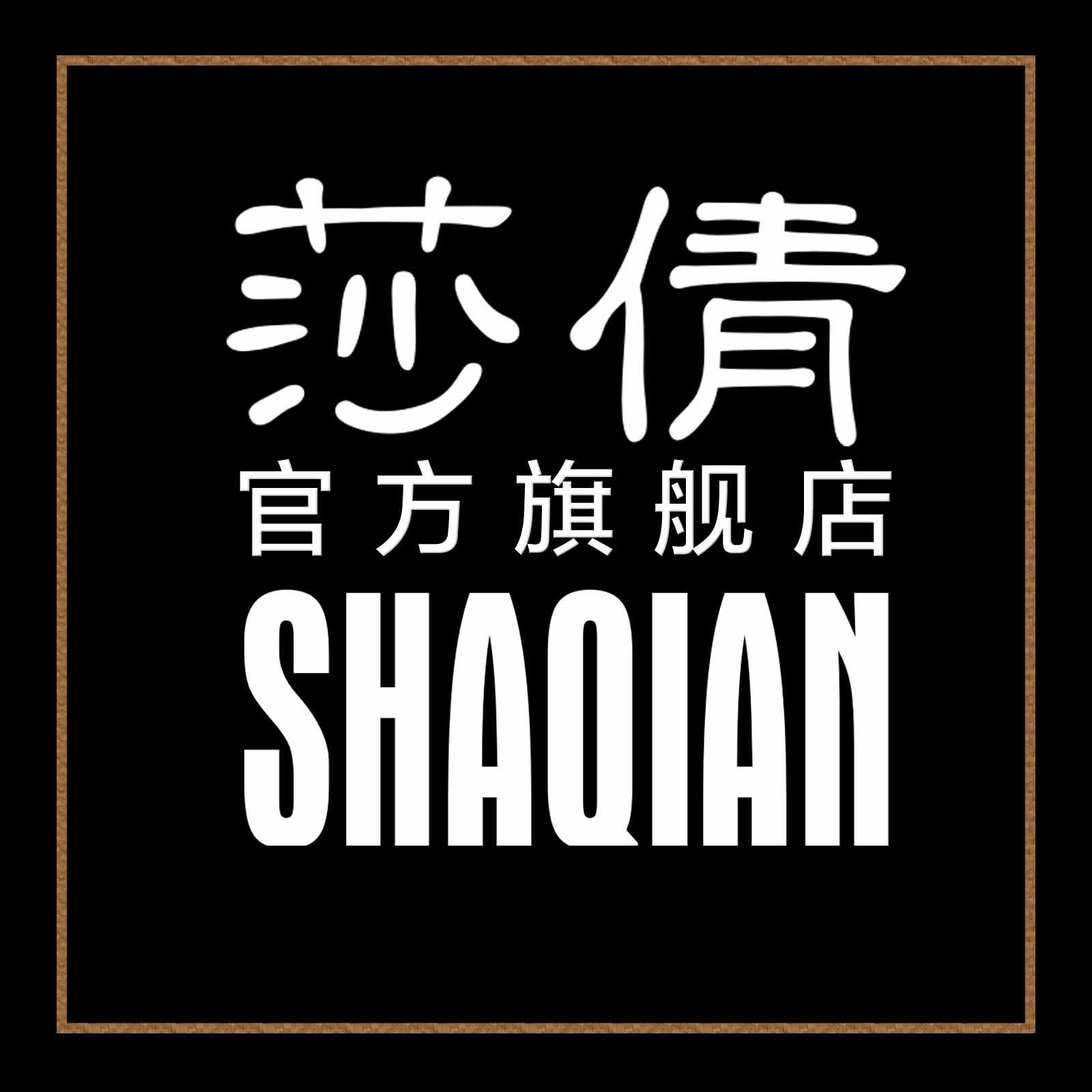 莎倩官方旗舰店_莎倩品牌