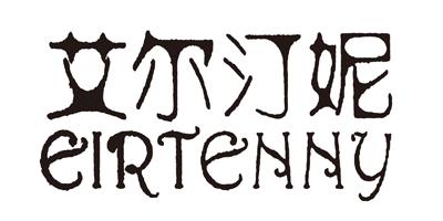 eirtenny旗舰店