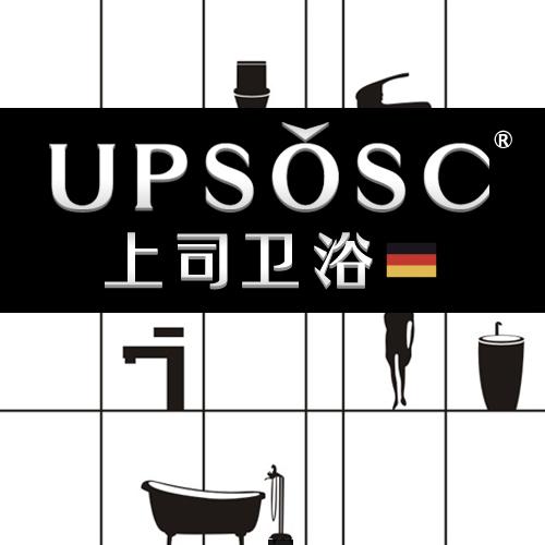 上司旗舰店_upsosc/上司品牌