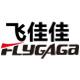 飞佳佳旗舰店_FLYGAGa/飞佳佳品牌