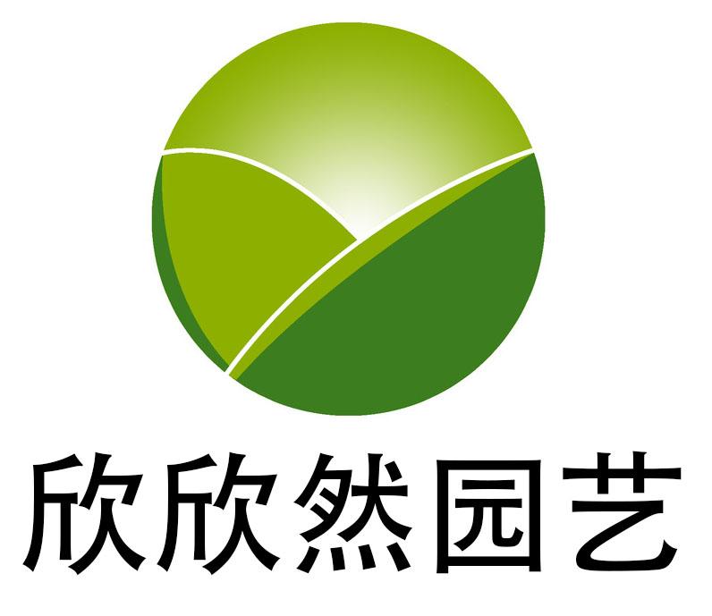 欣欣然家居专营店_寿禾品牌
