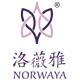 洛薇雅旗舰店_Norwaya/洛薇雅品牌