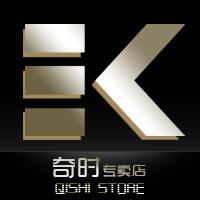 艾奇奇时专卖店_Eyki/艾奇品牌