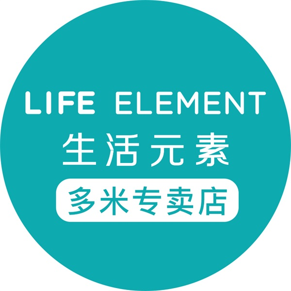 生活元素多米专卖店