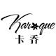 卡乔旗舰店_Karoque/卡乔品牌