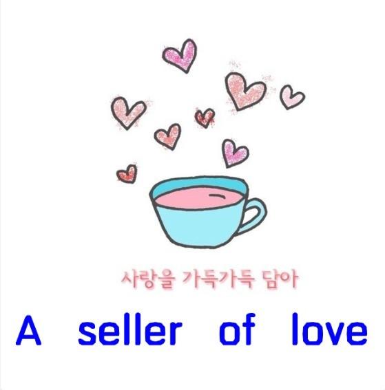 最爱.你_做最爱你的卖家 a seller of love