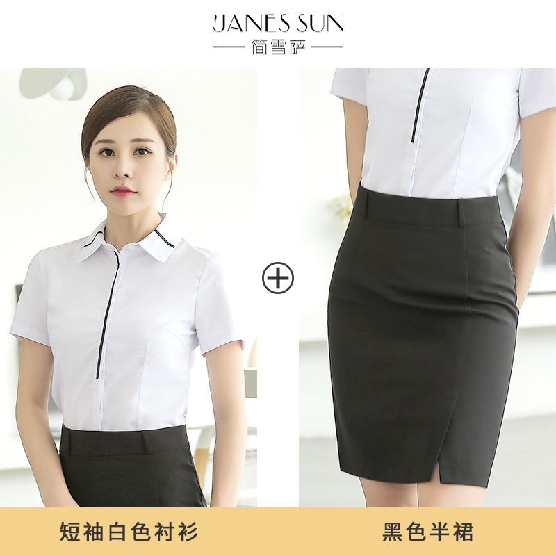 c82157c52be Professional outfit female 2018 new interview dress skirt girl Summer short  sleeve ol temperament uniform female suit - Shop   ezbuy Malaysia