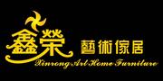 XinRong Arts
