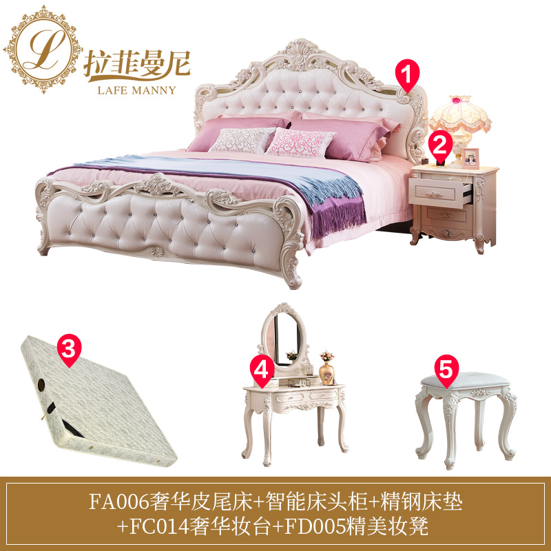 Leather Tail + Bedside Cabinet + Mattress + Dresser Makeup Stool
