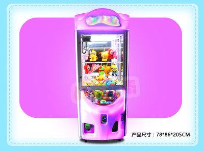 自动贩卖礼品机儿童qq怎么领取20元红包游乐设备投币夹公仔游艺机大型吸塑娃娃机