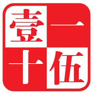 logo 标识 标志 设计 矢量 矢量图 素材 图标 304_303