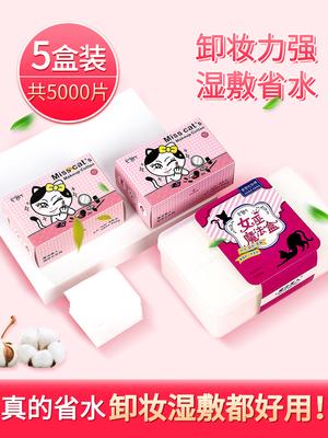 【200片装】一次性化妆棉棉片