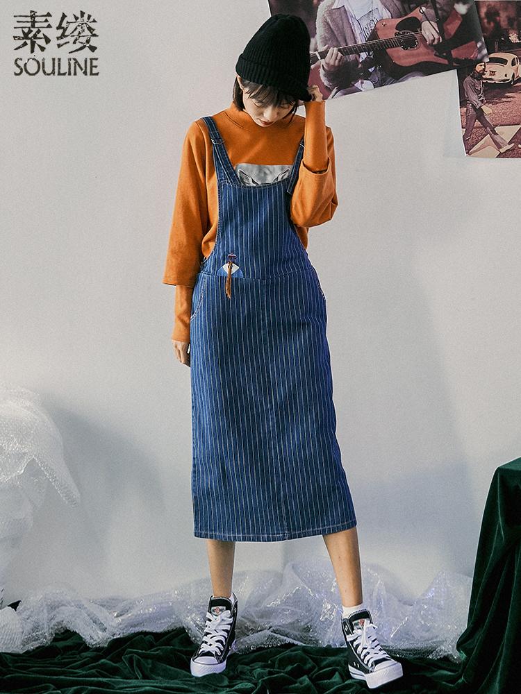 素缕秋装2018新款女装背带条纹显瘦中长款牛仔连衣裙QS8225媫