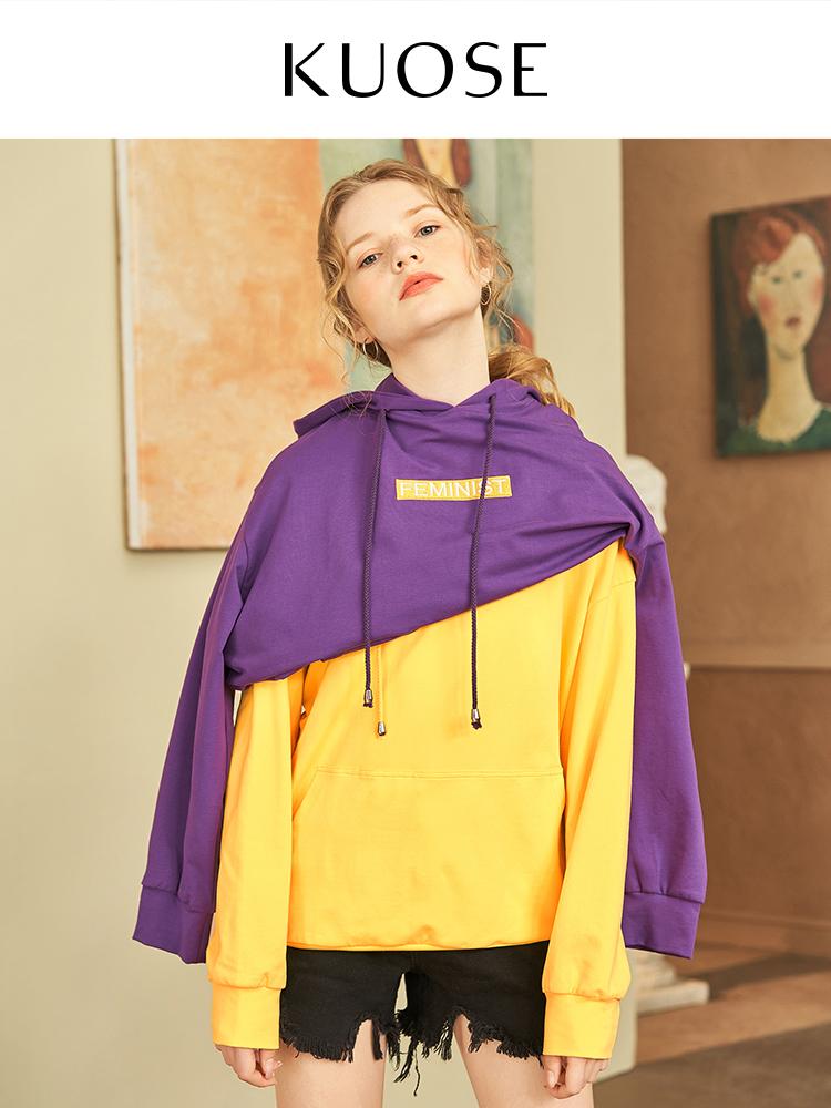 阔色2018秋季新款韩版女装学生薄款上衣连帽长袖松松垮垮卫衣预售
