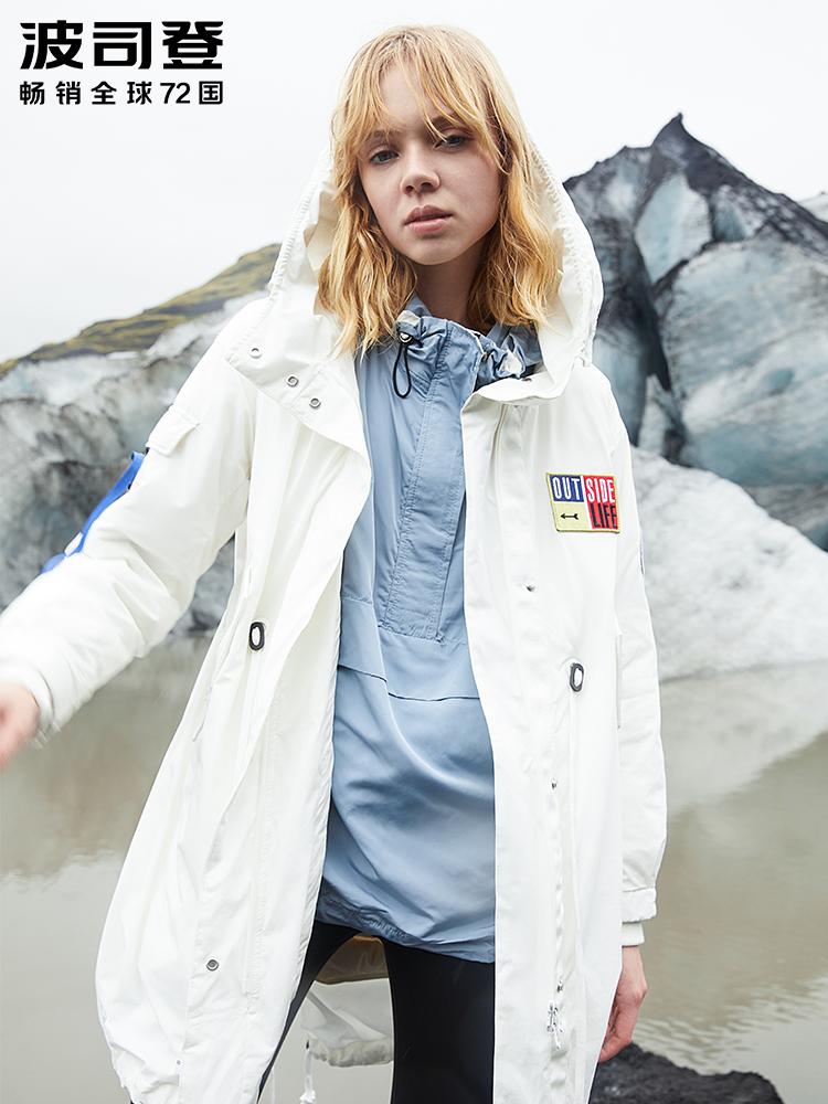 波司登2018新款羽绒服女中长款可脱卸冬季时尚风衣外套B80132118