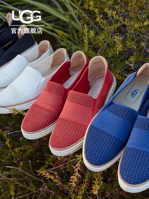 UGG女士单鞋海滨风平底小白鞋编织透气款 1016756